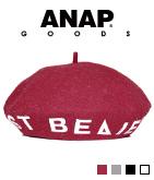 ロゴプリントデザインベレー帽