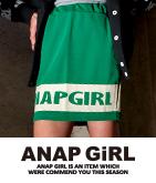 ロゴプリントタイトスカート