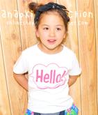 NETオリジナル・Hello!プリントTシャツ
