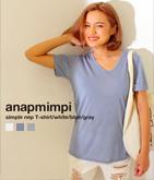 シンプルネップTシャツ