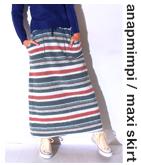 ウラ毛リバーシブルマキシスカート