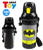 バットマン プッシュ式直のみスポーツボトル