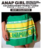 配色パネルロゴスカート