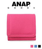 3つ折りシンプル合皮財布