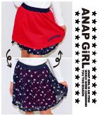 星柄×シフォンリバーシブルスカート【別売りSET UP】