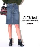 デニムカットオフ膝丈スカート