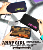 「ANAP GiRL」ロゴ入りロングウォレット