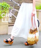 裾レースギャザーロングスカート