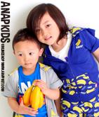 バナナ柄半袖パーカー(別売りSET-UP)