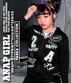 グラフィティプリントパーカー【別売りSET UP】