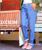 3カラー・DENIM ロングパンツ