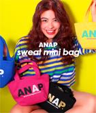 『ANAP』ロゴスウェットミニバッグ