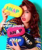 『ANAP』ロゴスウェットメイクポーチ
