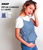 ダンガリーペプラムキャミ&TシャツSET