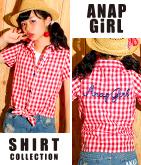 ギンガムチェック裾結びシャツ