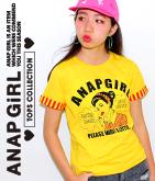 ガールイラスト袖ストライプTシャツ