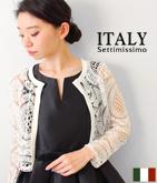 ITALY レースショートジャケット