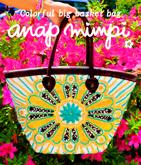 カラフル刺繍BIGカゴバッグ