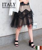 ITALY イレギュラーチュールカバードスカート