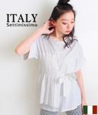 ITALY ギャザーアシンメトリーリボントップス