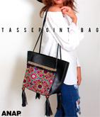 チロリアンテープ×オルテガ刺繍タッセルポイントバッグ