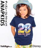 ディズニーコレクション・ナンバリングサーフTシャツ