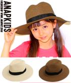 NETオリジナル・つば広HAT