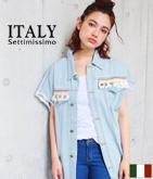 ITALY コインデコラクティブデニムジレ