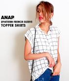 2パターン柄 フレンチスリーブトッパーシャツ