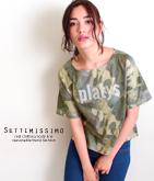 プラタナスカモフラージュ風Tシャツ