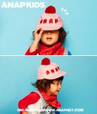 ヒッコリーポンポン帽
