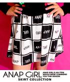 ロゴBOX柄インパンツ付きスカート