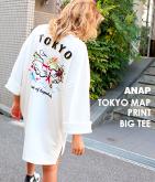 TOKYO MAPプリントBIGTシャツ