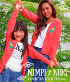 オルテガ刺繍パーカー【KIDSとお揃い】