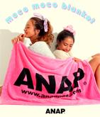 『ANAP』ロゴもこもこブランケット