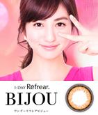 カラーコンタクト: 1-DAY Refrear BIJOU ビジュー(1箱10枚)