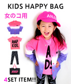 『KIDS(女の子)  2017 HAPPY★BAG』4点セット(代引き・クレジットのみ&同時複数購入不可)