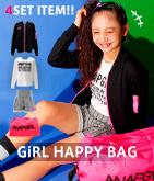 『GiRL 2017 HAPPY★BAG』4点セット(代引き・クレジットのみ&同時複数購入不可)