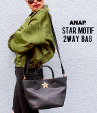 星モチーフ2WAY BAG