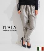 ITALY メタリックエコレザージョガーパンツ