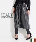 ITALY シルバーメタリックプリーツスカート