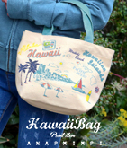 Hawaiiプリントキャンバスバッグ
