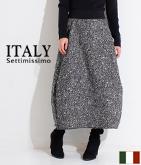 ITALY ツイードコクーンスカート