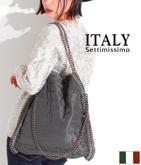 ITALY チェーントリミングバッグ