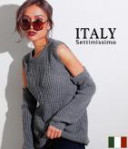 ITALY オープンショルダーニットトップス