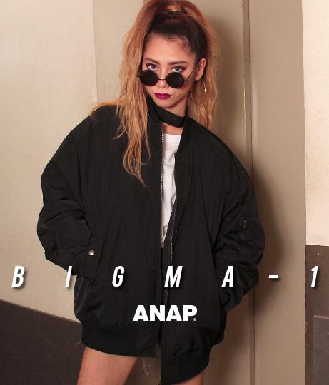 BIG MA-1