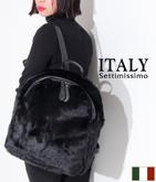 ITALY フェイクファーバックパック