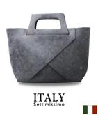 ITALY レイヤードポーチ付きバッグ