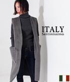 ITALY ムートンタッチロングジレ