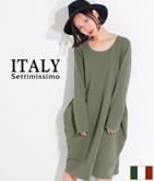 ITALY スウェットコクーンポケットワンピース